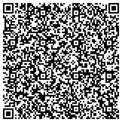 QR-код с контактной информацией организации Былым, ЧП (представительство ООО Аллюр-Макс в Херсоне)
