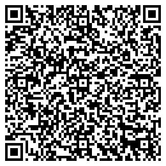QR-код с контактной информацией организации Общество с ограниченной ответственностью Sunrad