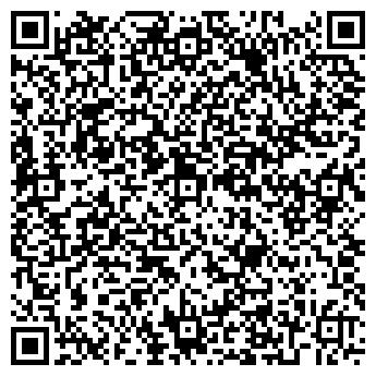 """QR-код с контактной информацией организации ООО """"Онлайт"""""""