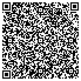 QR-код с контактной информацией организации ННД, ООО
