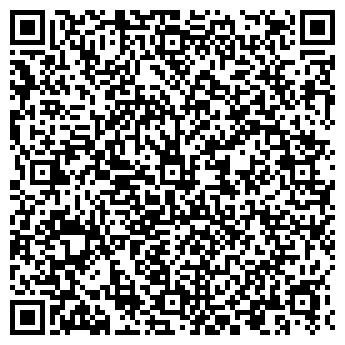 QR-код с контактной информацией организации Домстаб Димов,ЧП