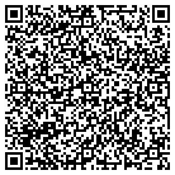 QR-код с контактной информацией организации АИР-Сервис, ООО