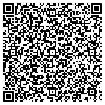 QR-код с контактной информацией организации Флексимедиа, ООО