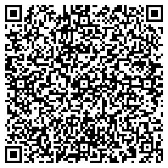 QR-код с контактной информацией организации 6500, Интернет-магазин