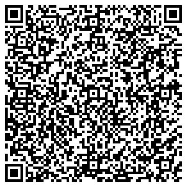 QR-код с контактной информацией организации Электро Трейд, ООО