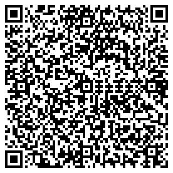 QR-код с контактной информацией организации АВТОДИНА-СЕРВИС