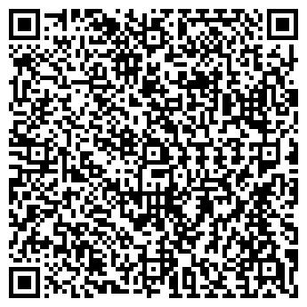 QR-код с контактной информацией организации Kfz, ЧП