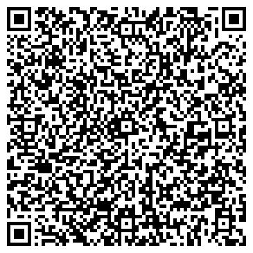 QR-код с контактной информацией организации Камчатка, ООО