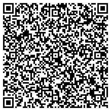 QR-код с контактной информацией организации Дом света