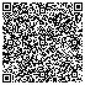 QR-код с контактной информацией организации Sigalux, ЧП