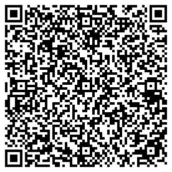 QR-код с контактной информацией организации Электроспецкомплект, ООО