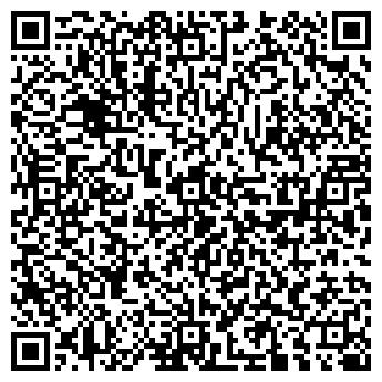 QR-код с контактной информацией организации Свет , Компания