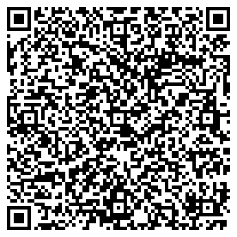 QR-код с контактной информацией организации Тагарт-Украина,ООО