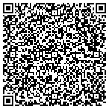 QR-код с контактной информацией организации Харэлектрострой, ООО