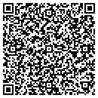 QR-код с контактной информацией организации ГРАЖДАНИН