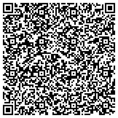 QR-код с контактной информацией организации Современные Технологии Света, ООО