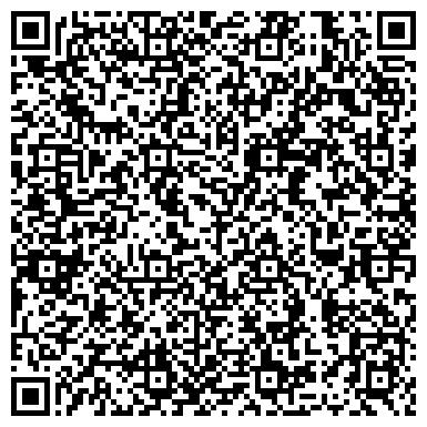 QR-код с контактной информацией организации Завод Червоный Жовтень, ООО