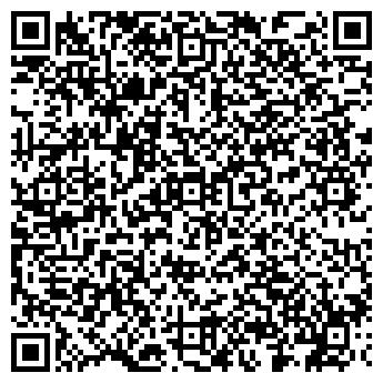 QR-код с контактной информацией организации Велсон, ООО