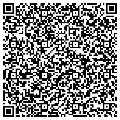 QR-код с контактной информацией организации Струминвест (Струмінвест), ООО
