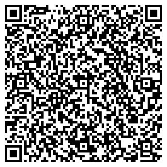 QR-код с контактной информацией организации Радикал Электро, ООО