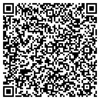 QR-код с контактной информацией организации Амон, ООО
