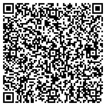QR-код с контактной информацией организации ТД Колибри, ООО