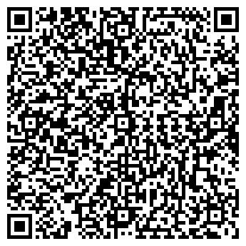 QR-код с контактной информацией организации Екобуд, ООО