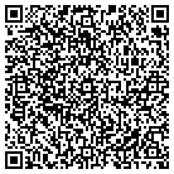 QR-код с контактной информацией организации Ортис Плюс, ЧП