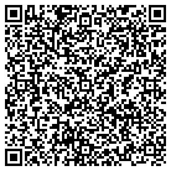 QR-код с контактной информацией организации Укрсвитло Плюс, ООО