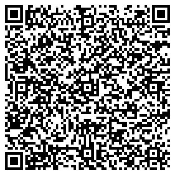 QR-код с контактной информацией организации Экостиль, БФ