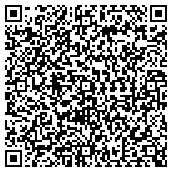 QR-код с контактной информацией организации DA-VINIL STUDIO