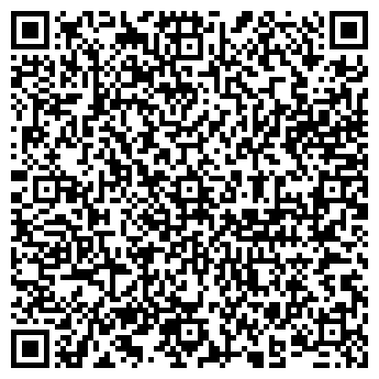 QR-код с контактной информацией организации Оникс, Компания