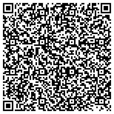 QR-код с контактной информацией организации Снаряга, Компания