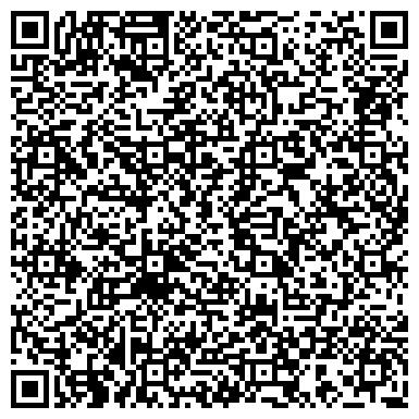 QR-код с контактной информацией организации Кристалоф (Cristalof), Компания
