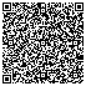 QR-код с контактной информацией организации Светломакс, ЧП