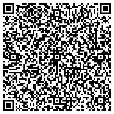 QR-код с контактной информацией организации Аригом, ЧП