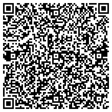 QR-код с контактной информацией организации Строй Свет, ООО