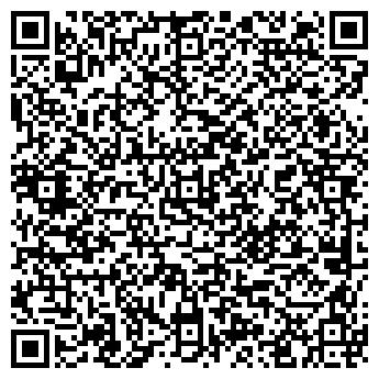 QR-код с контактной информацией организации Элит-Луцк,ЧП