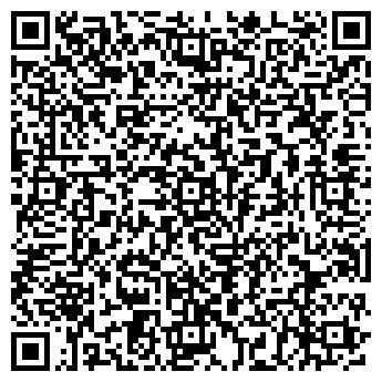 QR-код с контактной информацией организации ЕМЕ-Украина, ООО