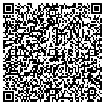 QR-код с контактной информацией организации Юмис-Н, ООО