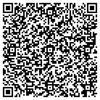 QR-код с контактной информацией организации ЧП radiovol
