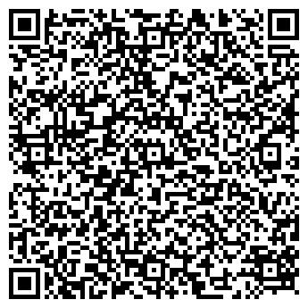 QR-код с контактной информацией организации Энкон, ООО