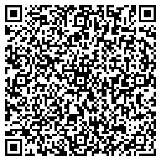 QR-код с контактной информацией организации АВТОСТАР