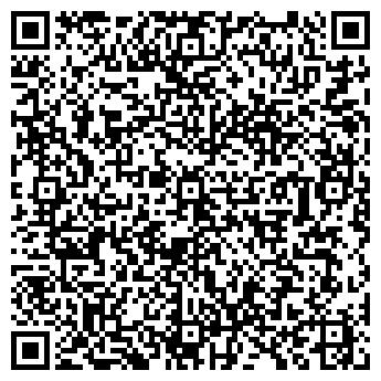 """QR-код с контактной информацией организации ООО """"НПП """"Интеграл"""""""