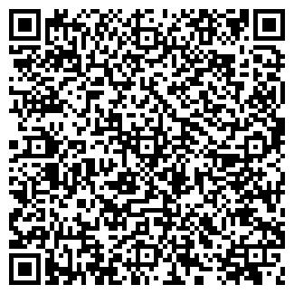 QR-код с контактной информацией организации ЛВС, ООО