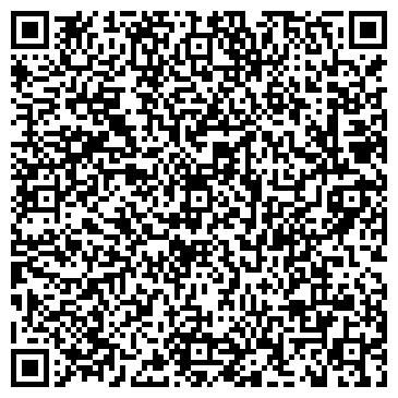 QR-код с контактной информацией организации Элакс, ЗАО