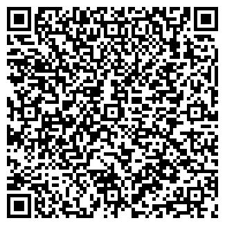 """QR-код с контактной информацией организации ЧП """"Атаман"""""""
