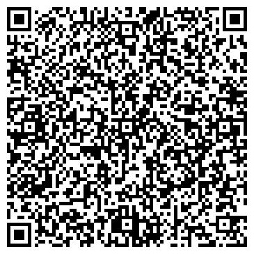 """QR-код с контактной информацией организации ООО """"ОЛ ИНВЕСТ"""""""