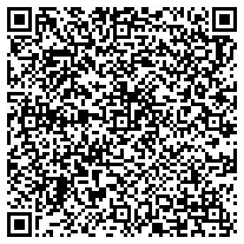 QR-код с контактной информацией организации Робитня, ООО