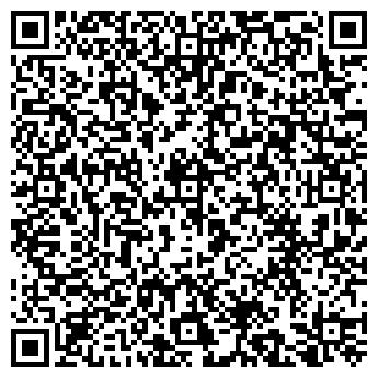 QR-код с контактной информацией организации Инпук, ООО